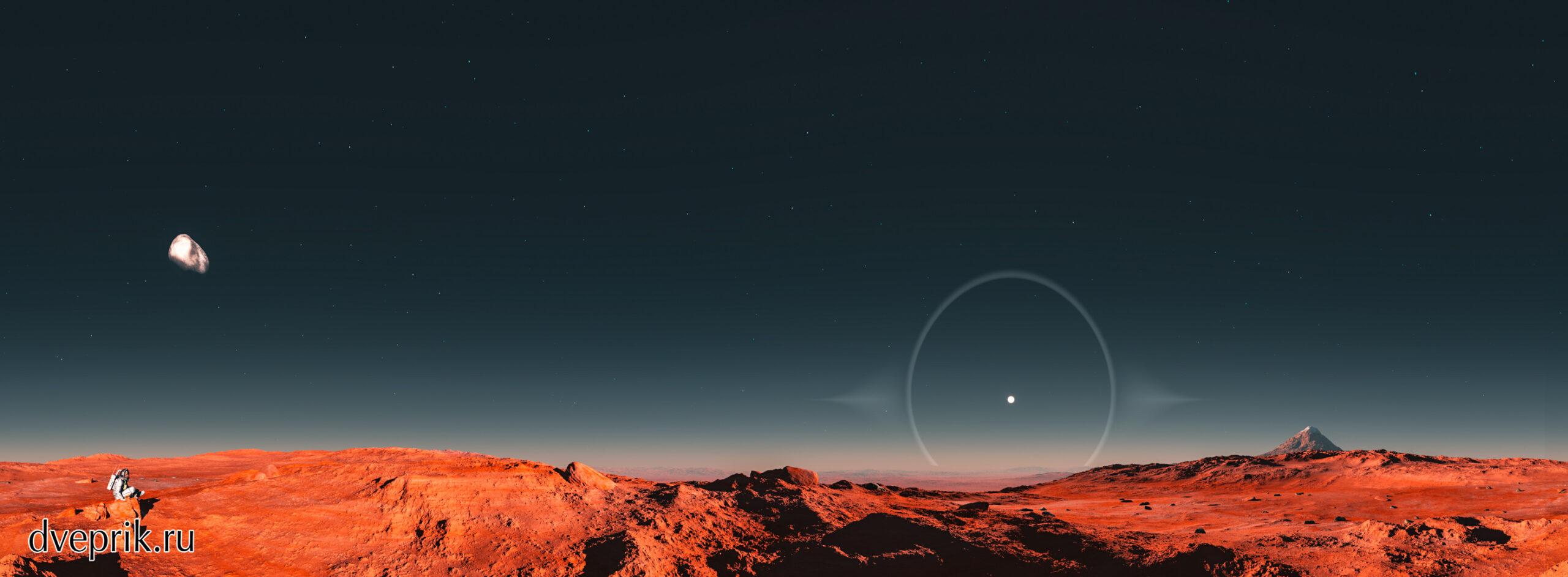 360-градусная марсианская панорама с одиноко сидящим астронавтом